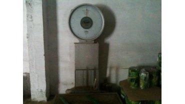 Bascula 500kg